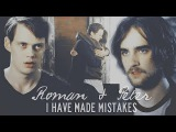 I have made mistakes  Roman x Peter  TIC