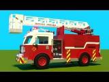 Мультики про машинки развивающие. Конструктор: собираем пожарную машину. Выпуск 6
