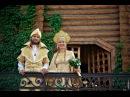 Иван Царевич о 21 качестве личности для подготовке к Свадьбе, и счастливым полноценным отношениям.