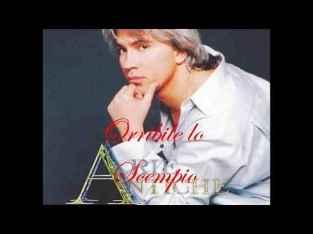 Dmitri Hvorostovsky – Antonio Vivaldi Orribile lo scempio