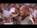День семьи, любви и верности. Праздничный концерт в Муроме 2014.07.08 в HD качестве