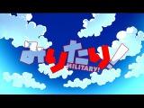 アニメ「みりたり!」PV