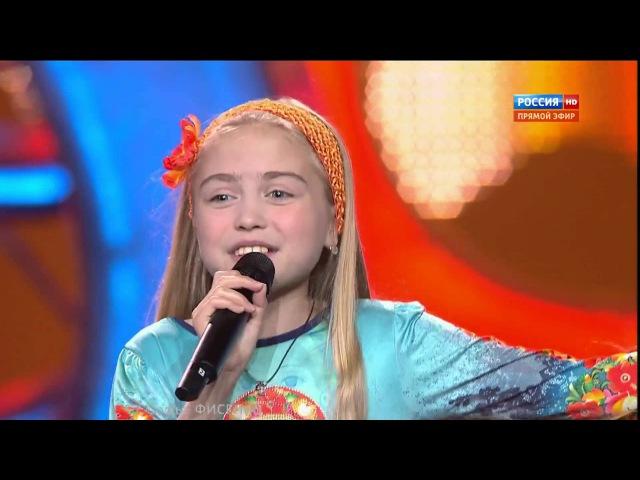 Софья Фисенко -