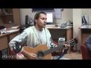 Олесь из Любоистока, песня «Я построю дом»
