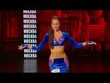 Танцы на ТНТ  Яна Кремнева (Solace – Saptak-Samaya Mix) (выпуск 8)