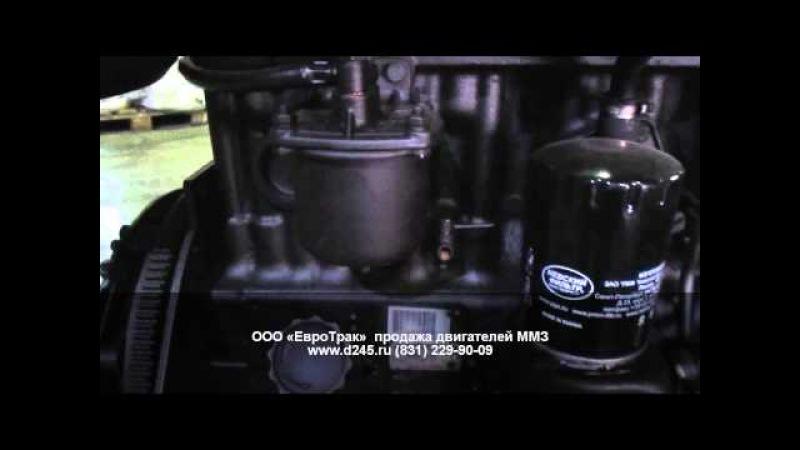 Двигатель Д245-928 ММЗ погрузчик Амкодор 527 в Нижнем Новгороде