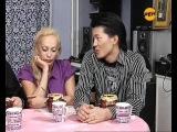 Амархуу Борхуу(Званый ужин) part 3