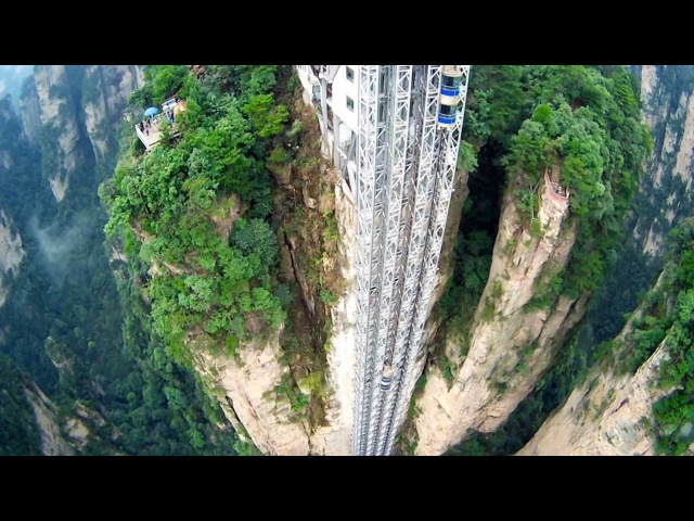 AEE Unmanned Aircraft System-F50 Keep the Beauty of Zhangjiajie China