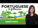 Learn Brazilian Portuguese How to Greet People in Brazilian Portuguese