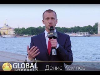 Отзывы Global InterGold: Денис Комлев о двух плюсах интернет-магазина