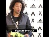 adidas. Будущее футбола