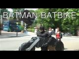 Batman BATBIKE - The Dark Knight...in real life