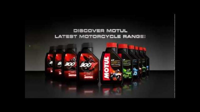Motul 300V Factory Line New Design Launch 2013