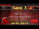 Empire vs HR #3 (bo3) (Ru) | Dota2 Asian Championship 2015: Europe Qualifier