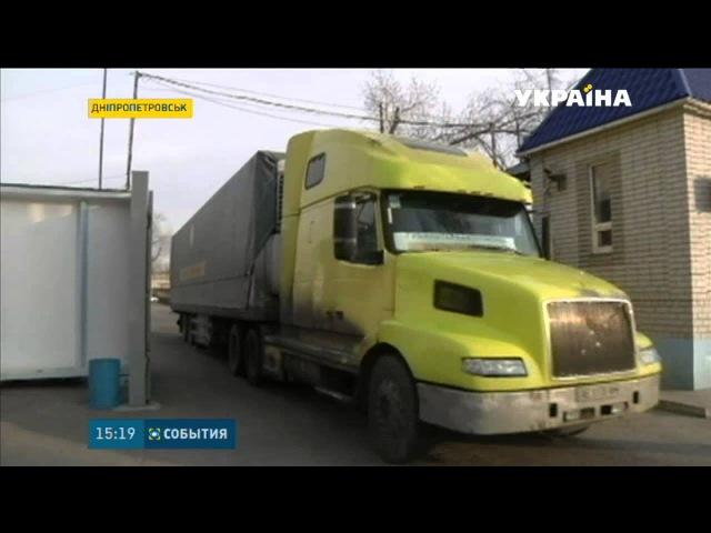 Гуманітарну допомогу для Донецька та ще дванадцяти міст області відправив штаб Ріната Ахметова