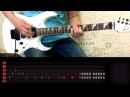 БИ-2 - ПОЛКОВНИКУ НИКТО НЕ ПИШЕТ как играть на гитаре