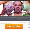Деньги в долг, займы в Орле - ОрелКредит.ру