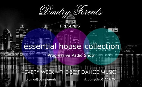 Радио шоу Essential House Collection