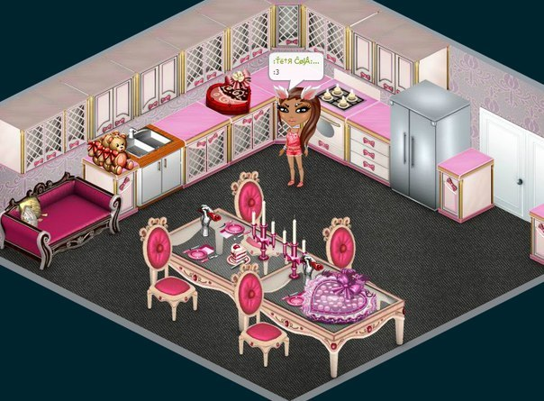 Декор комнат в аватарии