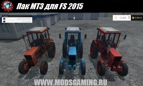 Farming Simulator 2015 download mod tractor MTZ Pak