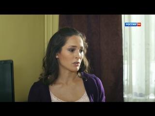 Гюльчатай. Ради любви 6 серия из 16 (2014) HD 720 р.