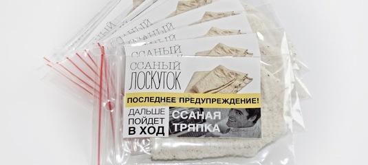 Возвращение России в ПАСЕ подорвет принципы Совета Европы, - представитель Украины Кулеба - Цензор.НЕТ 8668