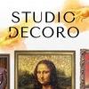 Печать на холсте в Белгороде | STUDIO DECORO
