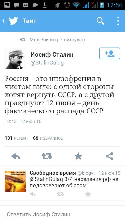 ГФС пресекла незаконный ввоз горюче-смазочных материалов из России через оккупированный Крым - Цензор.НЕТ 3508