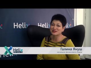 Интервью о запуске Helix Money платежной системы.