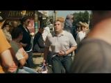 Всё и сразу (2014) BDRip 720p