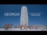 სუხიშვილი - საქართველო- Сухишвилеби - Грузия