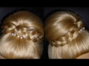 Причёска на выпускной, вечерняя, свадебная причёска.Высокий пучок из волос.Быстро и просто