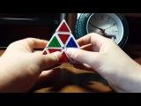 Как собрать Пирамидку Рубика.