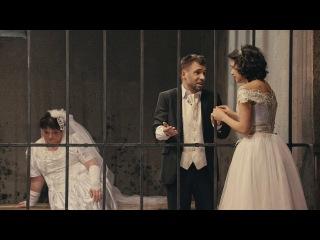 Однажды в России: Жених и невеста в полиции