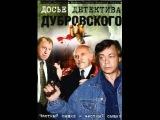 Николай Парфенюк- Ночной Город