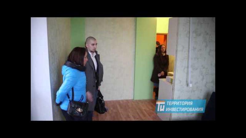 Инвестиции в недвижимость #6 - Доступное инвестирование в квартиры в Москве