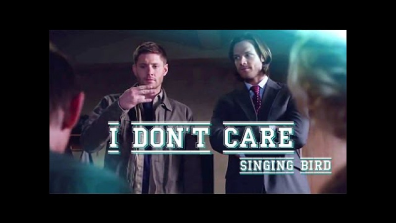 I Don't Care Jensen Jared