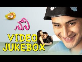 Mahesh Babu Nani Movie Full Songs HD - Video Jukebox - Ameesha Patel, AR Rahman