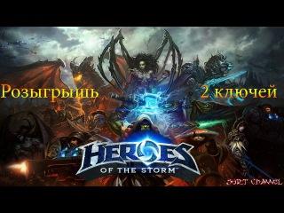 Почему heroes of the storm лагает