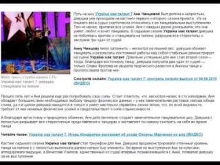 Україна має талант 7: девушка-толстушка устроила фурор в зале танцуя на пилоне (ВИДЕО)