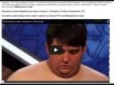 Взвешенные люди: на канале СТС стартует новое реалити-шоу (ВИДЕО)