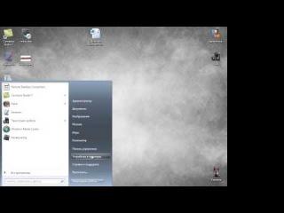 Установка программы для редактирования видео Sony Vegas Pro 10  Быстро без ввода кода потверждения!