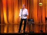 Концерт Задорнова «Тырлы и глоупены» от 4.11.2011