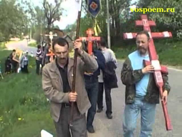 Царский Крест Алексей Мысловский