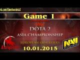 Empire vs Na'Vi #1 (bo3) (Ru) | Dota2 Asian Championship 2015: Europe Qualifier