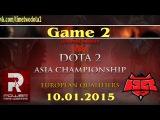 PR vs HR #2 (bo3) (Ru) | Dota2 Asian Championship 2015: Europe Qualifier