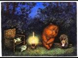...Ежик сказал Медвежонку: - Как все-таки хорошо, что мы друг у друга есть! Медвежонок кивнул. - Ты только представь себе: меня нет, ты сидишь один и поговорить не с кем. - А ты где? - А меня нет. - Так не бывает, — сказал Медвежонок. - Я тоже так думаю, — сказал Ежик. — Но вдруг вот — меня совсем нет. Ты один. Ну, что ты будешь делать? - Пойду к тебе. - Куда? - Как — куда? Домой. Приду и скажу: «Ну что ж ты не пришел, Ежик?» А ты скажешь… - Вот глупый! Что же я скажу, если меня нет? - Если нет дома, значит, ты пошел ко мне. Прибегу домой. А-а, ты здесь! И начну… - Что? - Ругать! - За что? - Как за что? За то, что не сделал, как договорились. - А как договорились? - Откуда я знаю? Но ты должен быть или у меня, или у себя дома. - Но меня же совсем нет. Понимаешь? - Так вот же ты сидишь! - Это я сейчас сижу, а если меня не будет совсем, где я буду? - Или у меня, или у себя. - Это, если я есть. - Ну, да, — сказал Медвежонок. - А если меня совсем нет? - Тогда ты сидишь на реке и смотришь на месяц. - И на реке нет. - Тогда ты пошел куда-нибудь и еще не вернулся. Я побегу, обшарю весь лес и тебя найду! - Ты все уже обшарил, — сказал Ежик. — И не нашел. - Побегу в соседний лес! - И там нет. - Переверну все вверх дном, и ты отыщешься! - Нет меня. Нигде нет. - Тогда, тогда… Тогда я выбегу в поле, — сказал Медвежонок. — И закричу: «Е-е-е-жи-и-и-к!», и ты услышишь и закричишь: «Медвежоно-о-о-к!..» Вот. - Нет, — сказал Ежик. — Меня ни капельки нет. Понимаешь? - Что ты ко мне пристал? — рассердился Медвежонок. — Если тебя нет, то и меня нет. Понял? (vk.com/id77011575)