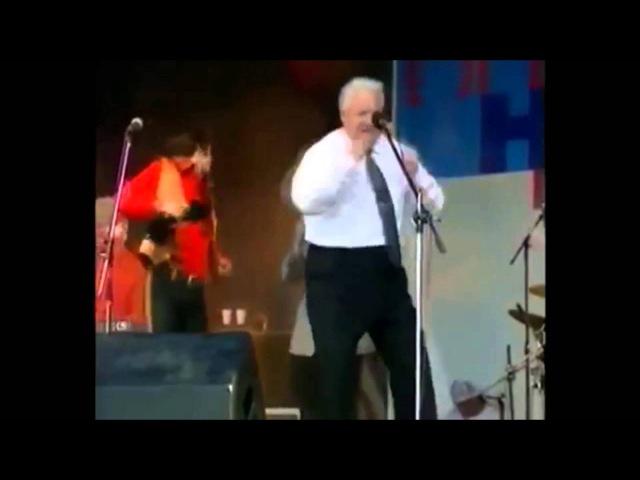 Зеркало – Такого как Ельцин