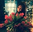 Яна Валерьева фото #10
