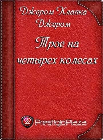 m ebooks prestigioplaza com free